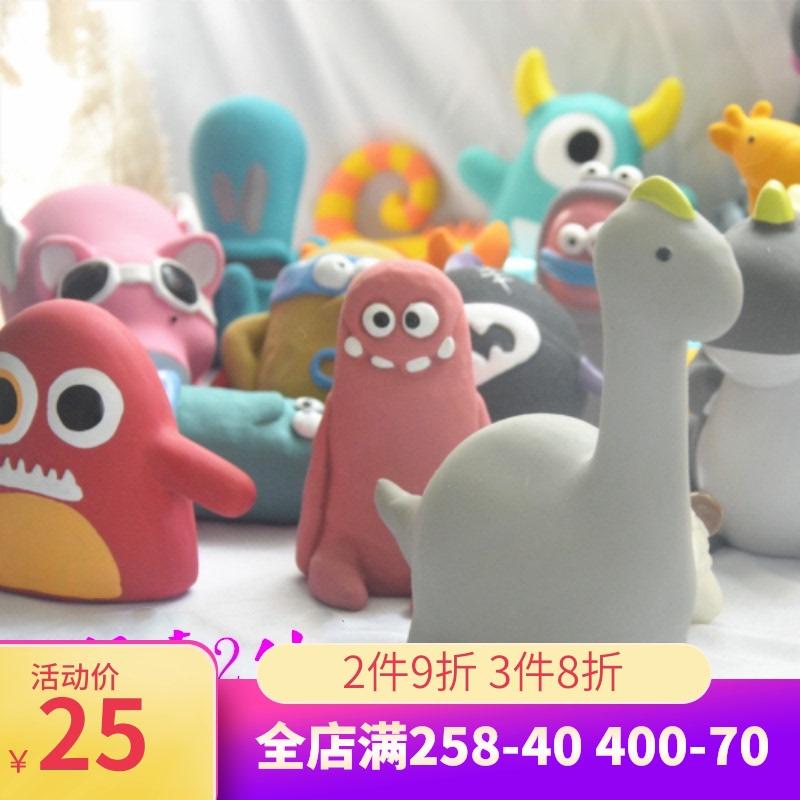 Детские игрушки / Товары для активного отдыха Артикул 590185324133