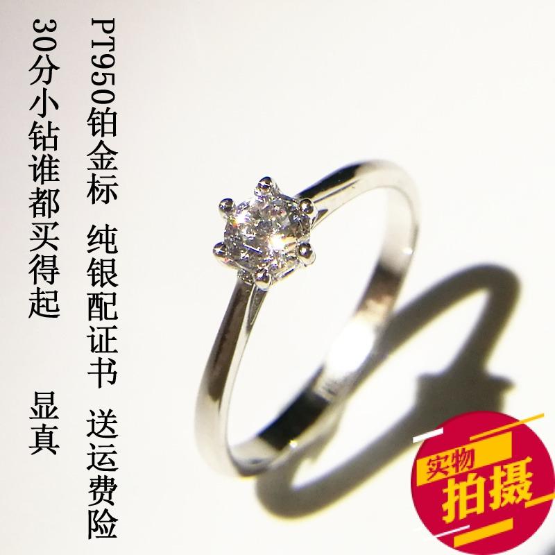 30分閉口口口口ドリルPT 950純銀メッキプラチナシミュレーションダイヤモンド6爪シンプルビッグサイズの指輪女性