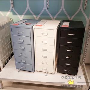 IKEA宜家国内代购海尔默 铁质床头抽屉柜带脚轮 储物柜文件收纳柜