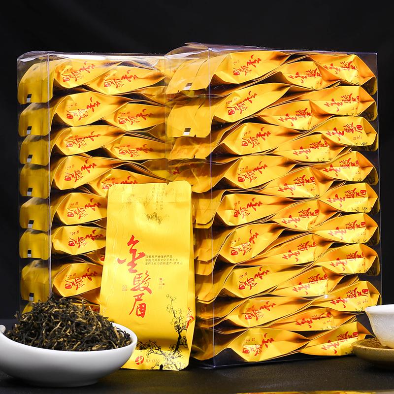 2016 осень чай золото благородный скакун бровь черный чай подарок масса чай золото благородный скакун бровь военный варвар гора положительный гора небольшой семена павлония выключить