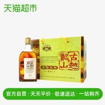 瓶江浙沪皖包邮6整箱6500ml五年经典5惠泉黄酒老酒无锡特产
