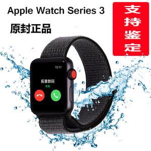 apple watch series3代苹果s2手表