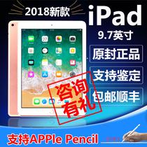 新款ipad2018苹果平板电脑ipad英寸9.7款2018iPad苹果Apple