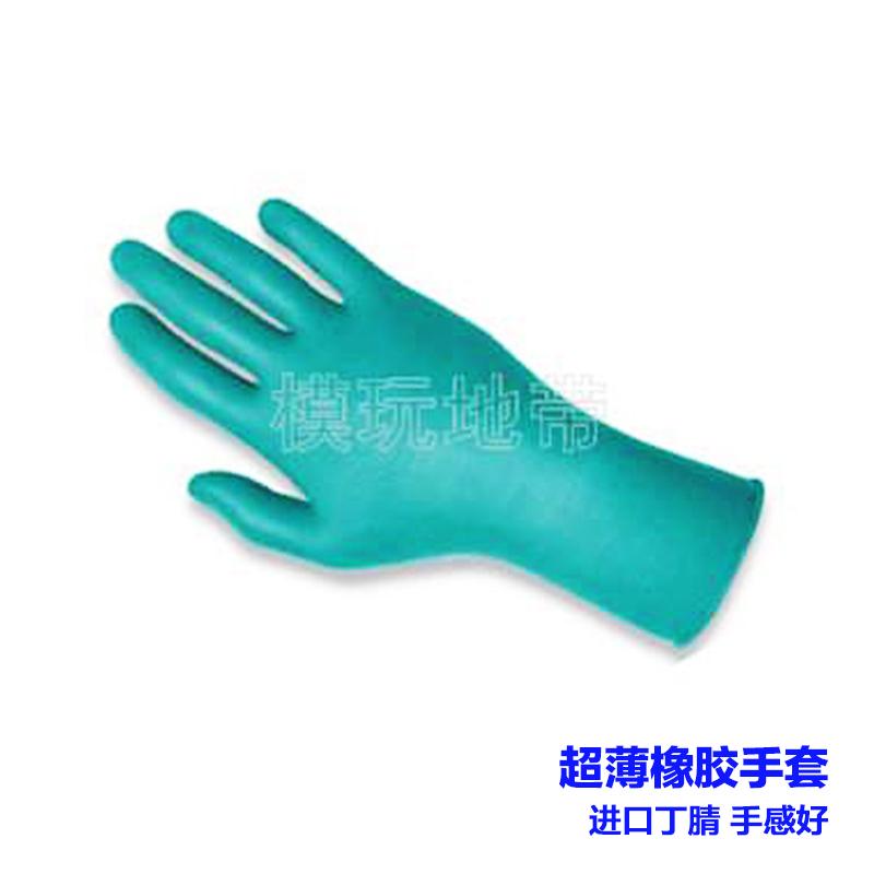 模玩地带 进口丁腈橡胶手套 超薄 手感好 喷漆上色用 一只1.8元