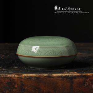 龙泉青瓷吴国峰纯手工印泥盒文房用品半刀泥刻花粉盒大号香粉盒