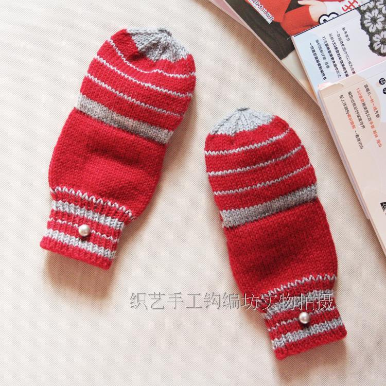 Luchongyan micro hand woven womens wool flap gloves, can be customized