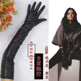 冬季加绒女士真皮手套绵羊皮长款过肘臂套特 长手套女式触屏厚黑