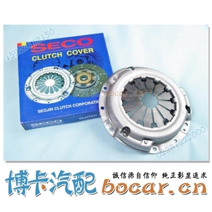 2000 Ville Xiali Weizhi Vizi clutch pressure plate South Korea imported Daikin 8A 1 3 displacement