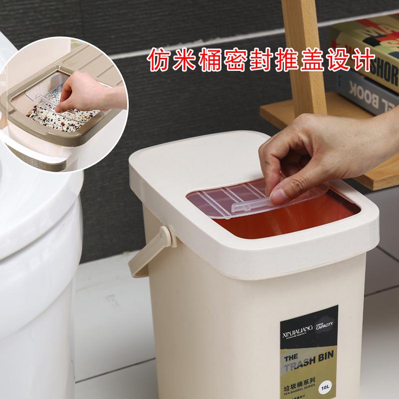 創意推蓋垃圾桶密封防臭家用廚房客廳卧室衛生間大小號垃圾筒紙簍