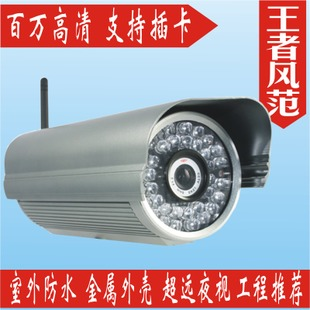 HD webcam network camera WIFI wireless camera waterproof SD card wireless monitoring