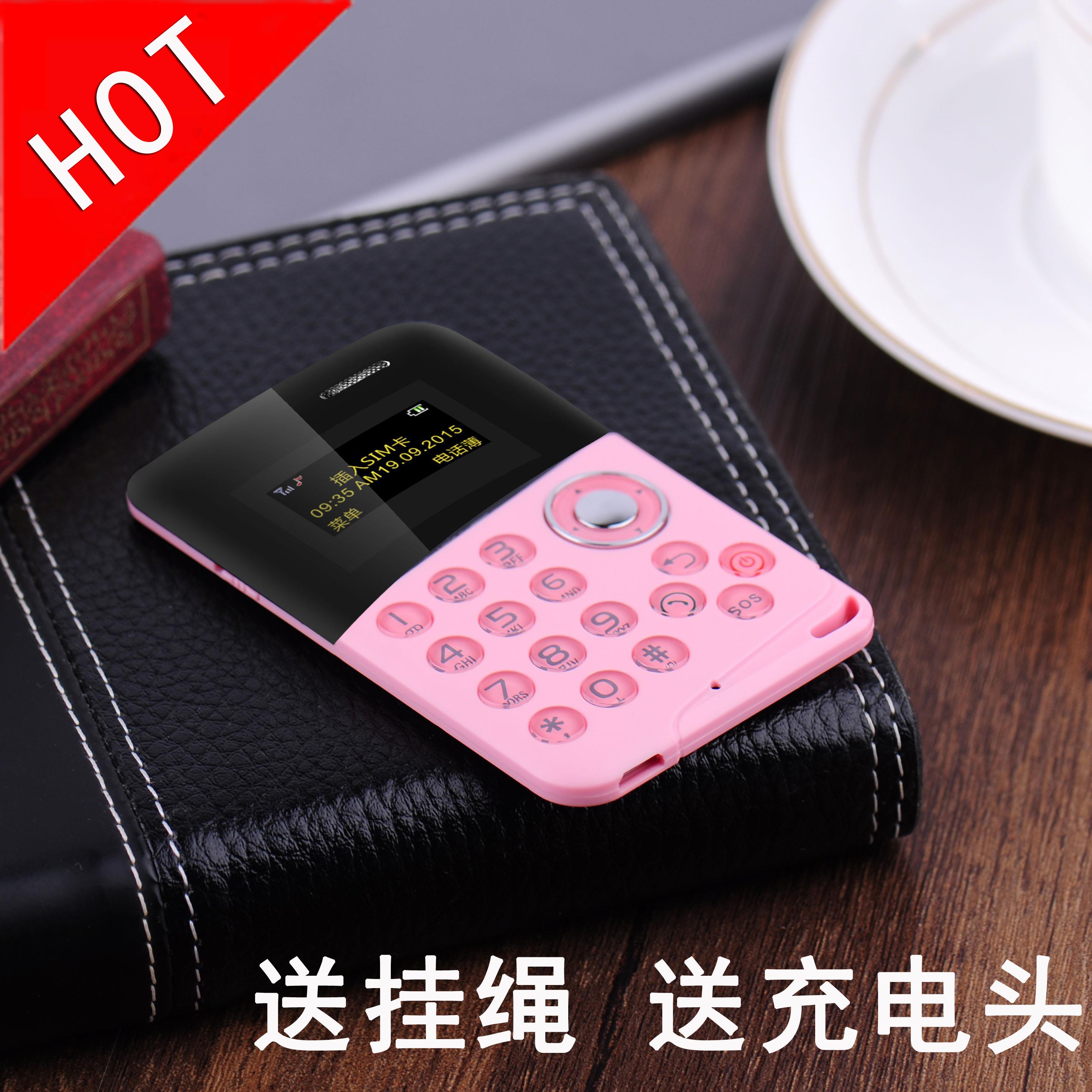Мобильные телефоны Артикул 561832326306