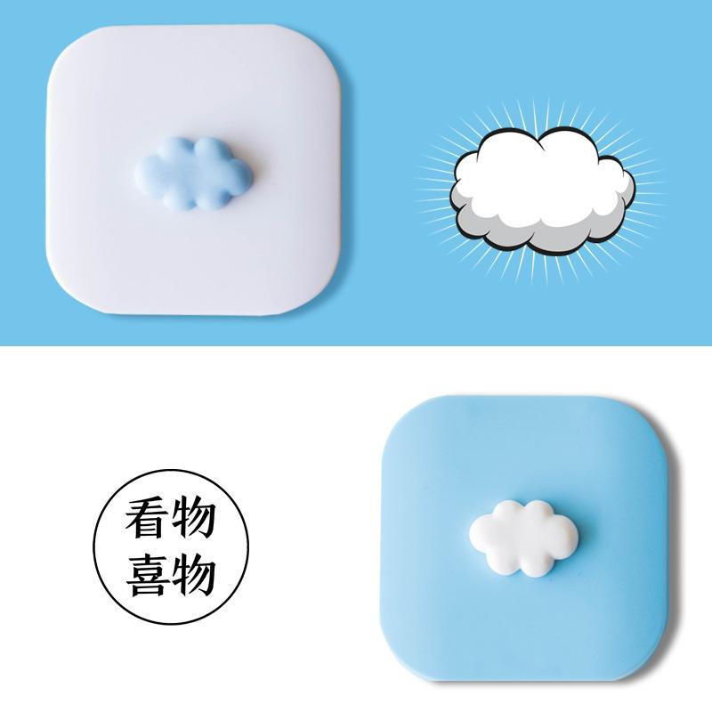 隐形眼镜伴侣盒美瞳盒可爱简约卡通个性云朵图案小巧便携美瞳盒子