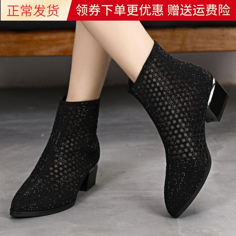 马丁靴女短靴粗跟网靴新款女鞋时尚镂空大码4142百搭春秋单靴网纱
