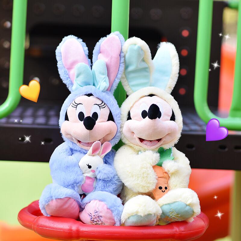 复活节经典米奇妙妙屋毛绒玩具米奇米妮公仔玩偶女生可爱生日礼物