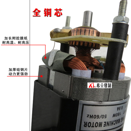 家用老式缝纫机电机马达 缝衣机配件180W瓦全铜线芯电动改装插电