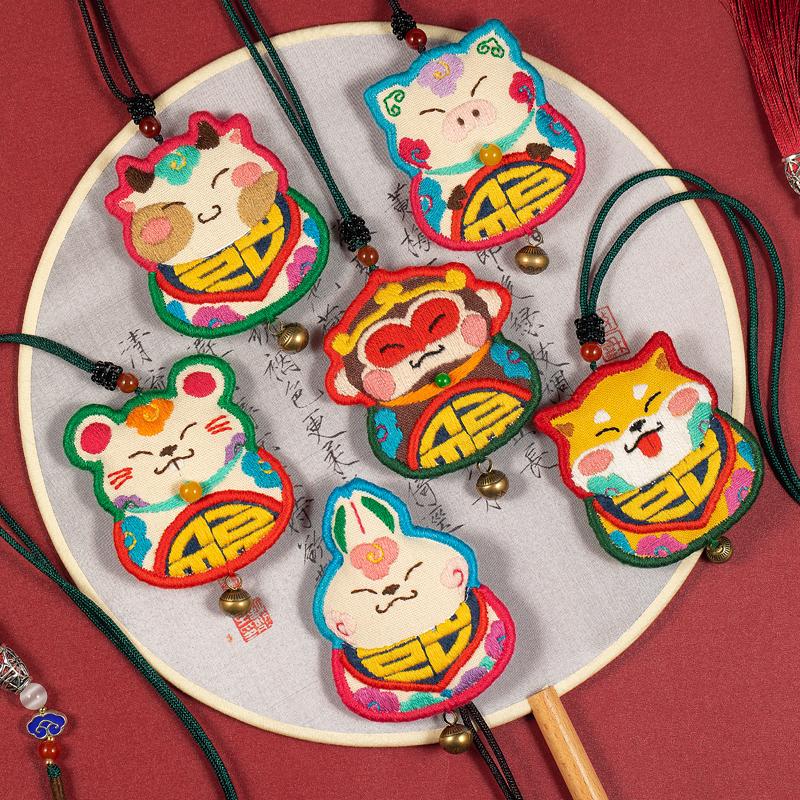 中国风手工diy刺绣自绣挂件平安符