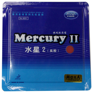 Mercury is the second generation Galaxy II within two generations can be offensive anti pouches plastic