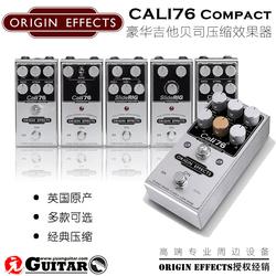 英国origin effects系列吉他效果器