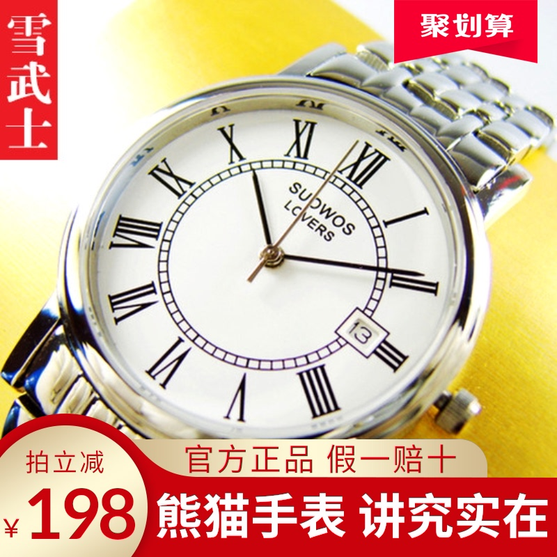 Genuine brand couple watch mens quality watch ultra thin fashion sapphire mirror for parents