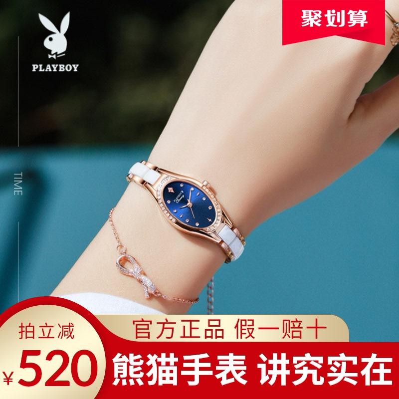 新型の規格品は米国のプレイボーイのブランドの女性の腕時計の陶磁器のチェーンブレスレットの時計が軽奢で高級な女性の楕円形を表します。