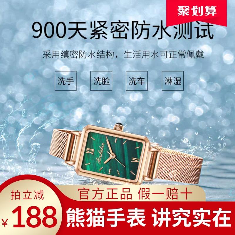 Special price: genuine Boston watch, womens watch, waterproof watch, ultra thin steel watch, Swiss fashion for mom