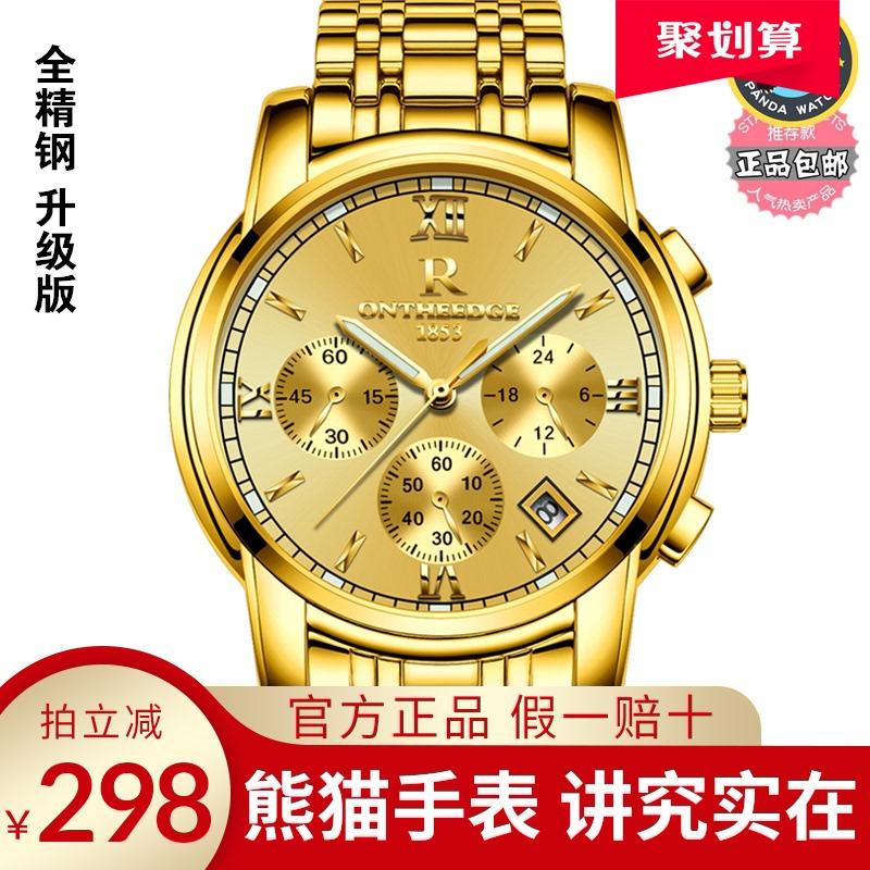 Atmospheric authentic mens watch sports waterproof fashion trend luminous steel quartz mens watch brand gold