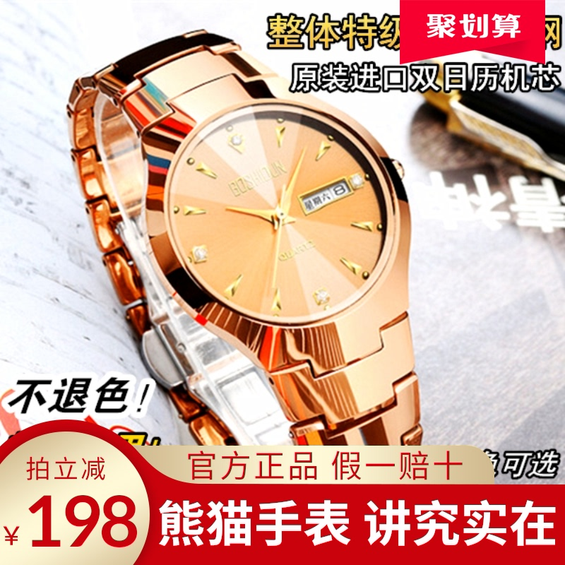Special price famous brand genuine tungsten steel watch full automatic fashion mens fashion waterproof gold double calendar