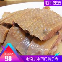 顺丰包邮当天现煮正宗南京特产水西门整只盐水咸水鹅即食冰鲜包装