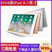 iPad2018新款 9.7英寸平板电脑Air3 iPad 苹果 2018款 2017 Apple