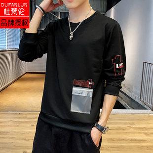 杜梵伦2019新款长袖男士t恤卫衣