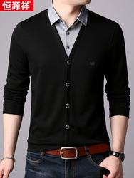 恒源祥长袖t恤男春秋假两件衬衫领毛衣针织衫男装卫衣打底衫上衣