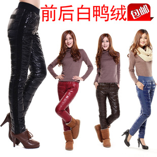 2014 new winter outer wear down pants female feet was thin trousers down thick double sided big yards bottoming trousers