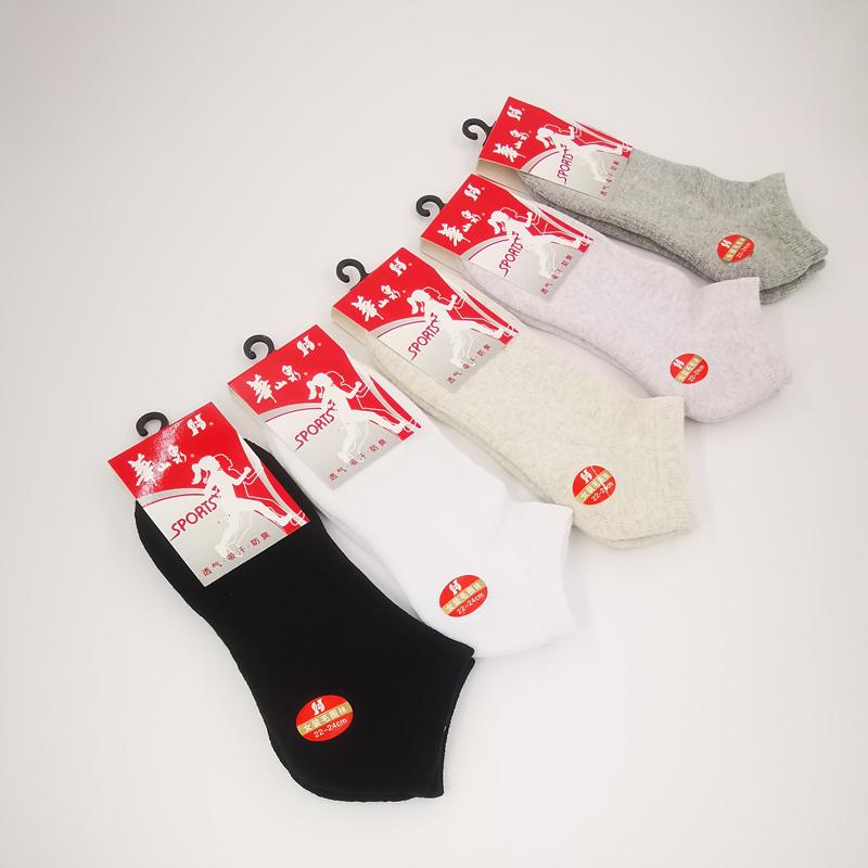 华山泉加厚短袜运动毛圈短筒户外球类棉吸汗防臭袜2020年新款女袜