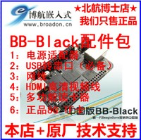 Beaglebone Black BB-Black TI Cortex-A8 AM3359P最全配件包
