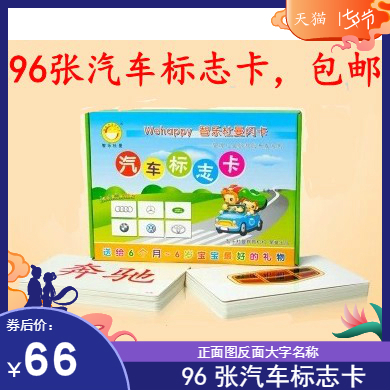 Карточки для раннего обучения Артикул 40208176600