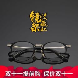 余文乐同款眼镜美国DITA日本手造眼镜纯钛商务眼镜框DRX2078北京