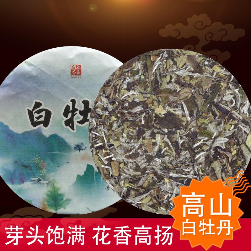 Чай Пай Му Тан Артикул 596351043516