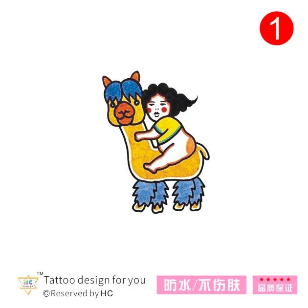 【可爱萌】手绘草泥马小女孩纹身贴