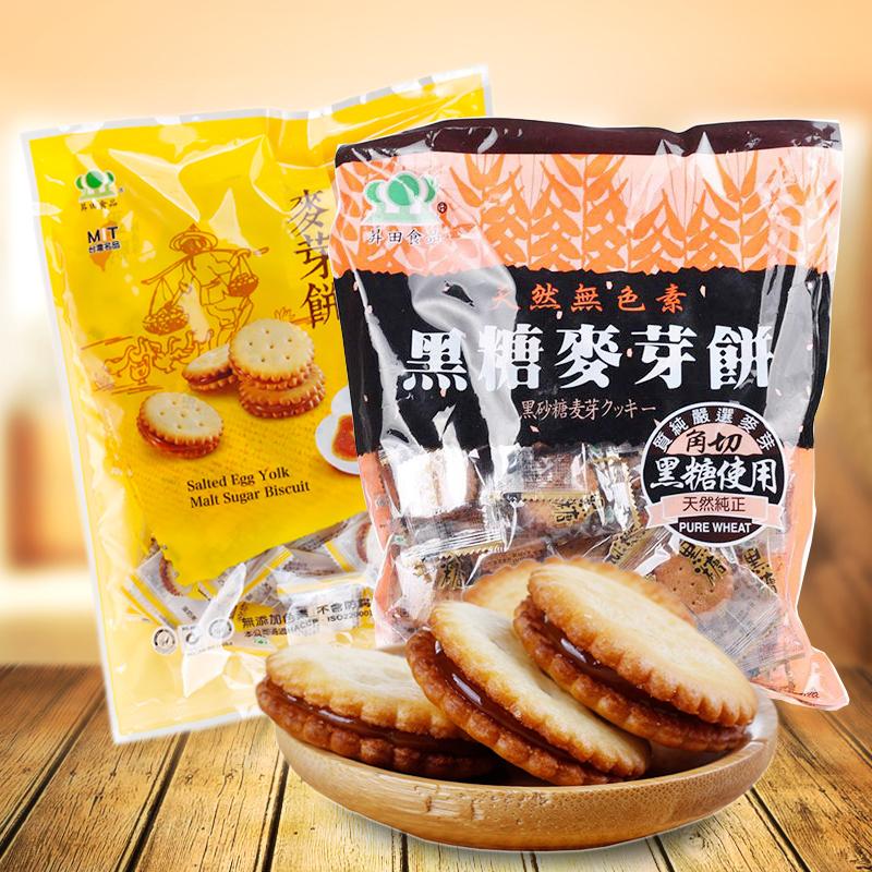 台湾进口零食�N田黑糖麦芽饼升田咸蛋黄麦芽夹心咸香酥脆小圆饼