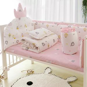 婴儿床床围防撞围纯棉可拆洗儿童床上用品床品套件软包宝宝五件套