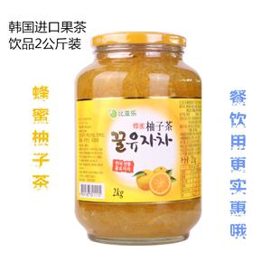 比亚乐蜂蜜柚子茶2KG韩国原装进口餐饮装 蜜炼水果茶冲调饮品包邮图片