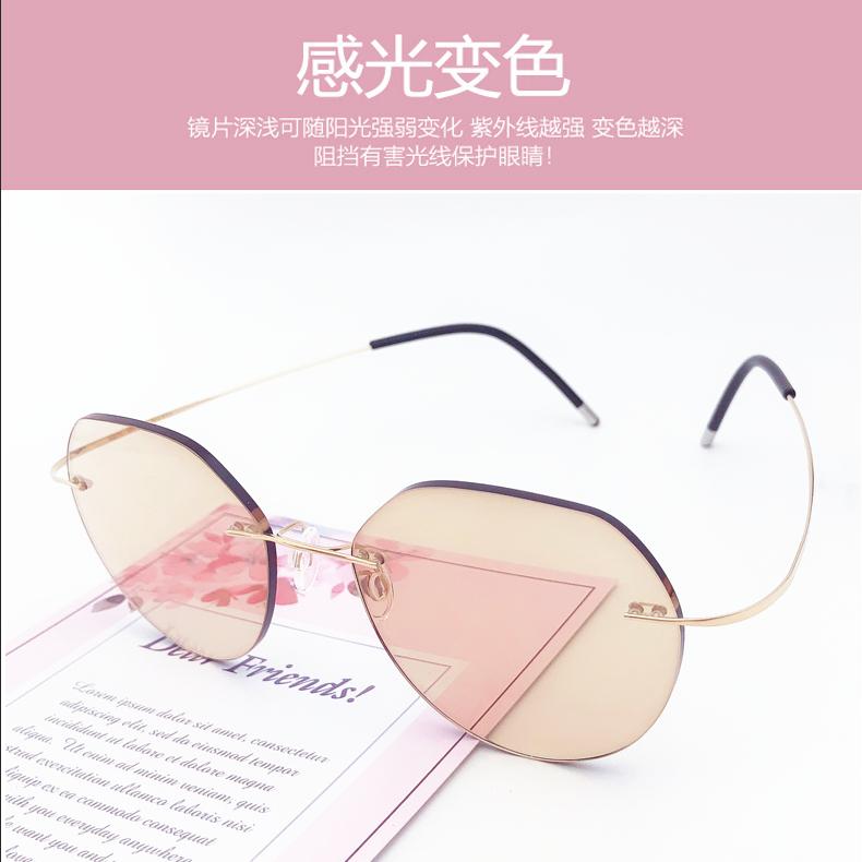 超轻纯钛多边形复古圆无框眼镜框架 变色防紫外线辐射 有色男女款