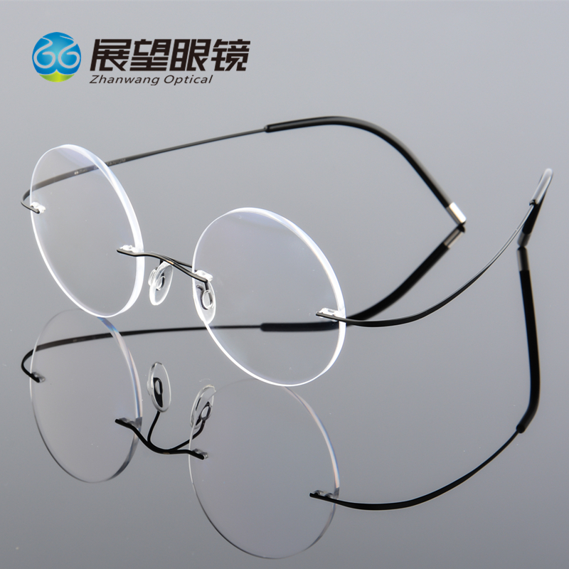 Rimless features retro round rimless frame small face eyeglass frame for women with myopia and anti Blue Sunglasses for men