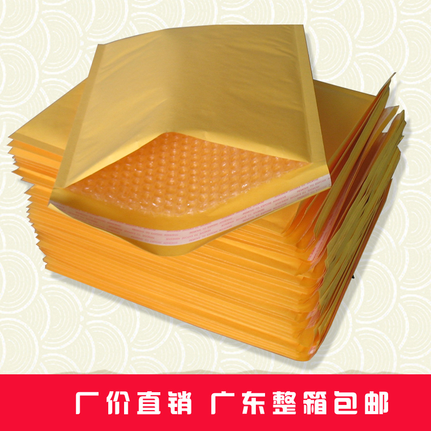 黄色牛皮气信封袋 航空小包 290X380 电子产品邮寄袋 礼品包装