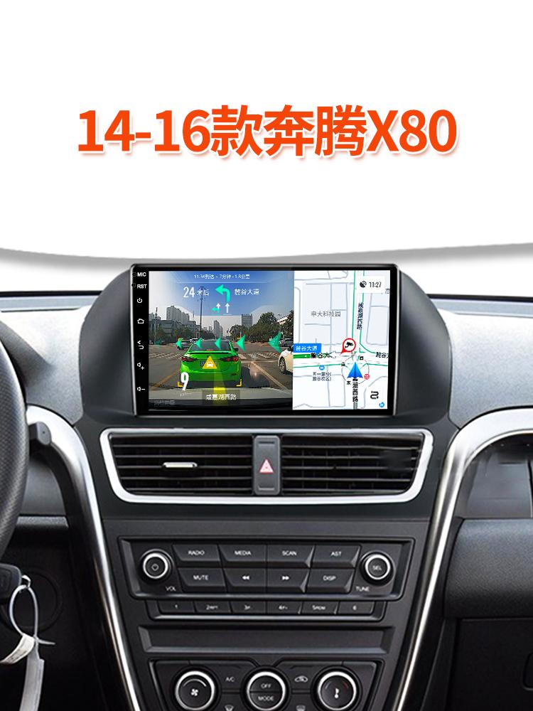 14 15項のPentium X 80を適用して車をバックさせる映像のドライブレコーダーの中でスクリーンの自動車のナビゲーションの一体機を制御します。