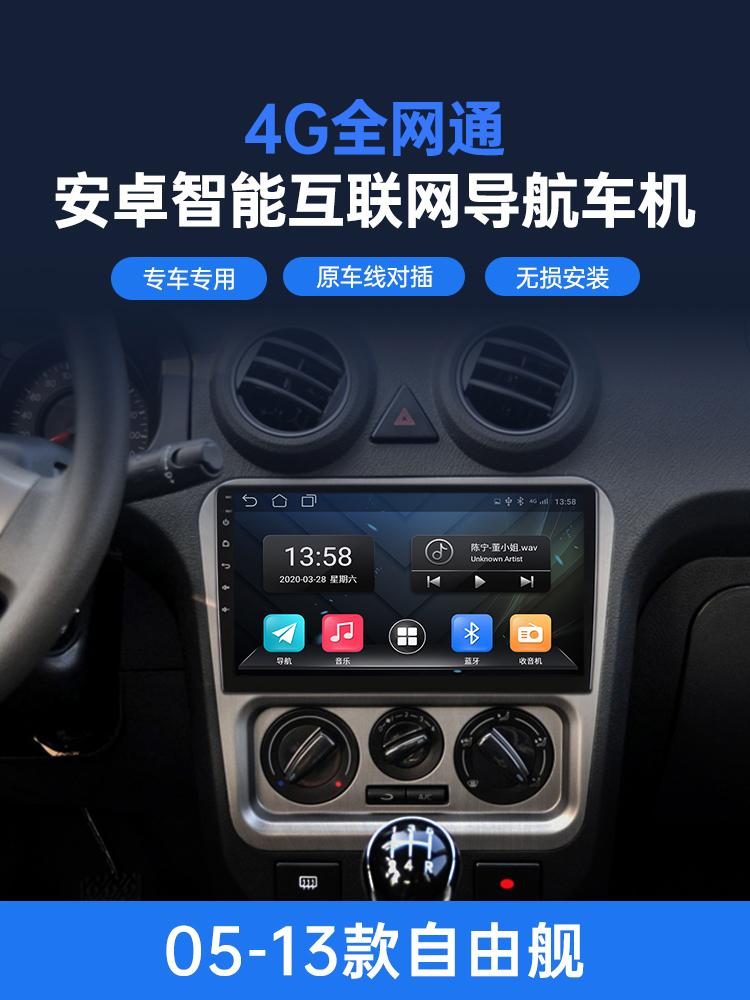 ジーリー?CK Androidスマートカーナビゲーションに適用されます。大画面のハイビジョンバックの映像をコントロールします。
