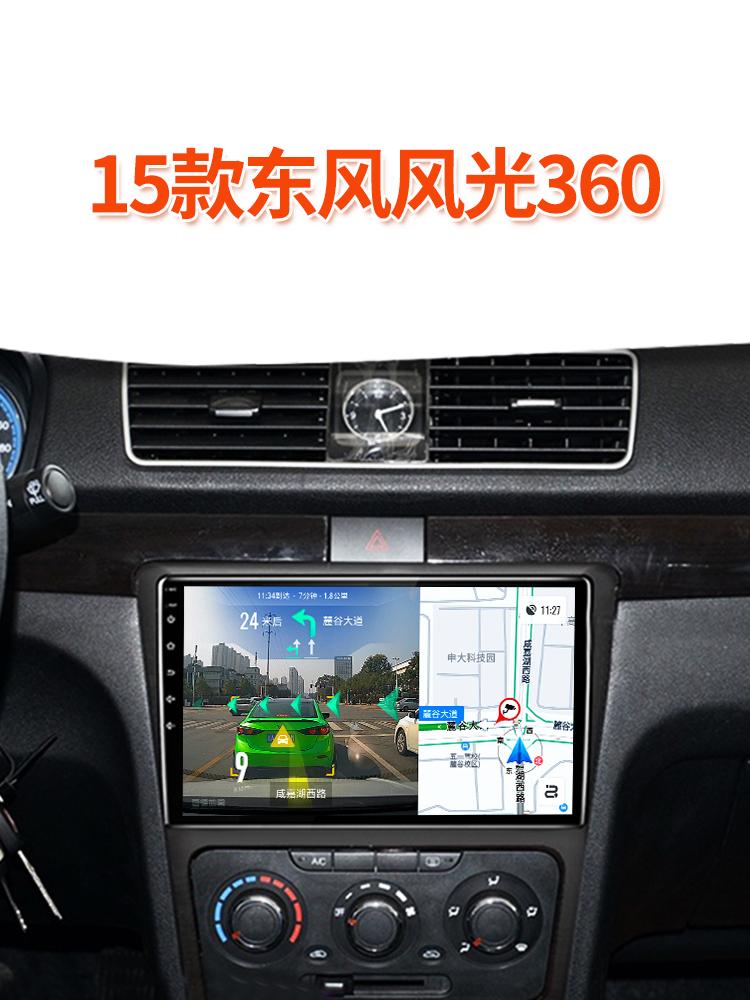 15種類の風光360を適用して、バックヤード映像ドライブレコーダーのスマート中控大画面自動車ナビゲーション一体機を実行します。