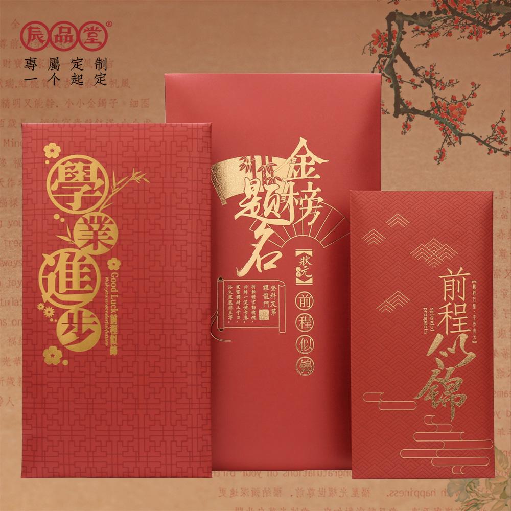 Конверты для Китайского нового года Артикул 3767692524
