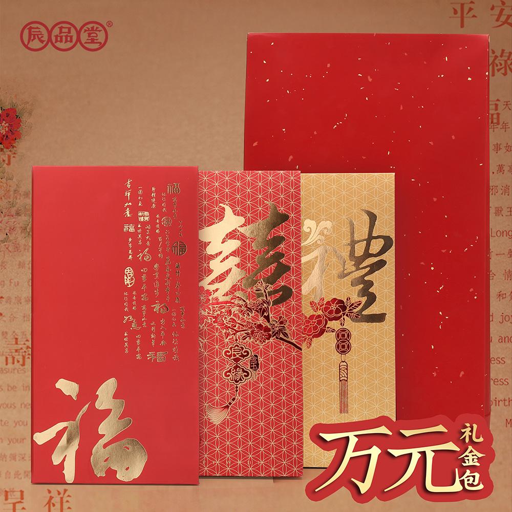 Конверты для Китайского нового года Артикул 553267647331
