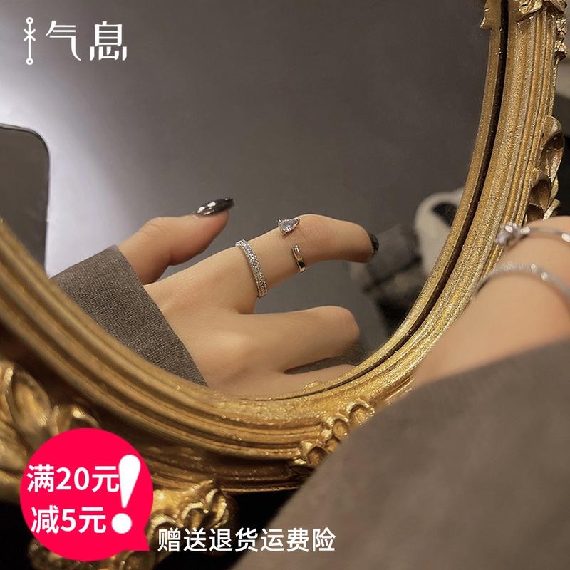 中國代購|中國批發-ibuy99|戒指|微镶锆石戒指轻奢ins小众简约镀金素圈女双层开口设计感食指指环